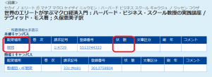 opac_searchresult
